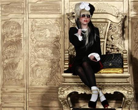 Lady Gaga collaborates on photo book