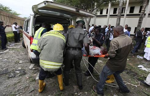 Blast hits U.N. building
