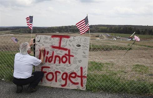 9/11: Shanksville