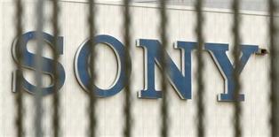 <p>Foto de archivo de la planta de Sony en Viladecavalls, España, sep 2 2010. Sony quiere comprar más piezas en la zona euro para ayudar a aliviar el impacto en sus ganancias de la apreciación del yen frente a la moneda común europea, dijo el martes el vicepresidente de la compañía de electrónica de consumo. REUTERS/Albert Gea</p>