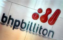 <p>A BHP Billiton logo is seen in the foyer of the company's headquarters in Melbourne November 30, 2003. REUTERS</p>