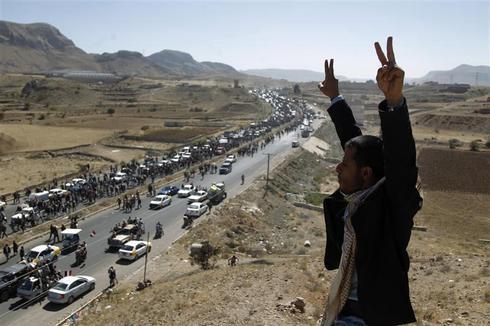 Yemen's long march