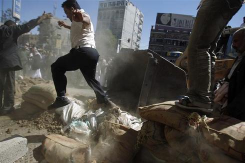 Yemen uprising