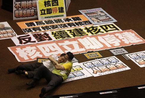 Taiwan politicans brawl