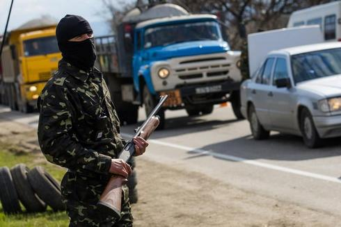 Checkpoints in Crimea