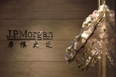 Fang Fang, le patron de l'activité de banque d'investissement de JPMorgan Chase & Co en Chine, quitte ses fonctions sur fond d'enquête sur les pratiques de recrutement de la banque américaine en Asie. /Photo d'archives/REUTERS/Jason Lee