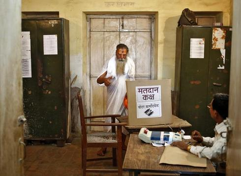 The Big Battle: Election 2014