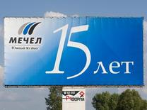 Рекламный щит Мечела в Междуреченске, 29 июля 2008 года. Горно-металлургическая группа Мечел бизнесмена Игоря Зюзина почти удвоила чистый убыток в прошлом году до $3 миллиардов из-за внушительных списаний после распродажи заводов в попытке погасить часть гигантского долга. REUTERS/Andrei Borisov