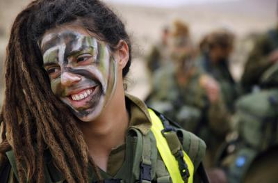Women of the Israeli military