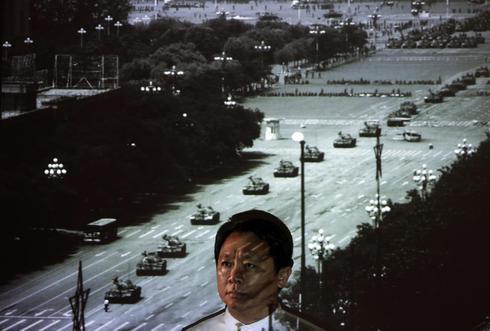 Portraits of Tiananmen