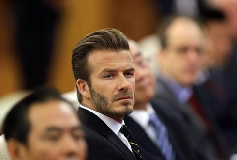 Beckham insists MLS team won't cost public money