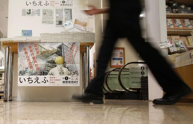 A staff walks past a poster of a Japanese Manga ''Ichi Efu'', which centres on workers at the Fukushima Daiichi nuclear plant, at a bookstore in Tokyo June 23, 2014. REUTERS/Yuya Shino