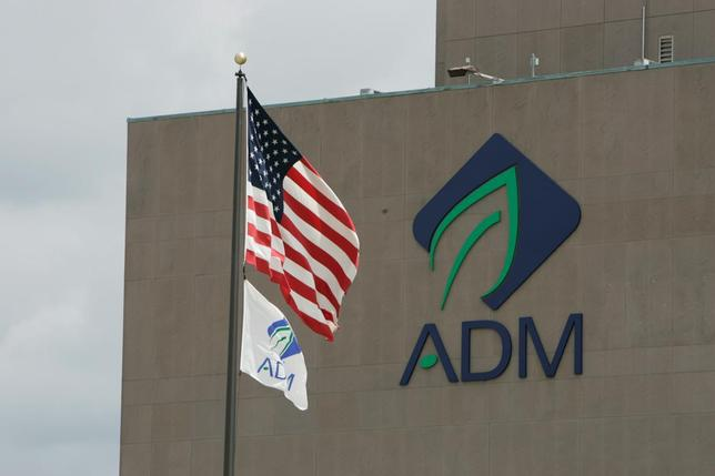 The corporate offices of Archer Daniels Midland (ADM) are seen in this undated handout photo in Decatur, Illinois. REUTERS/Handout/ADM