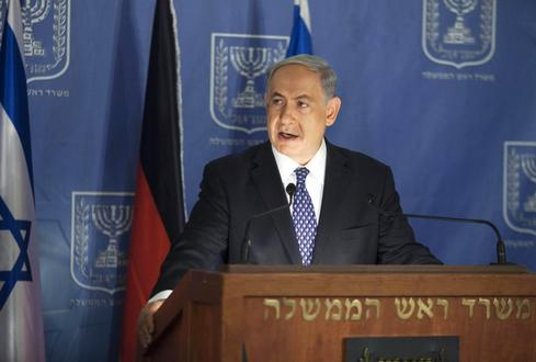 Netanyahu fires hawkish deputy defense minister
