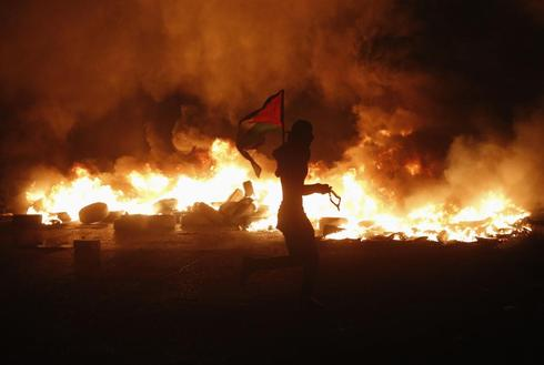 Protests over Gaza