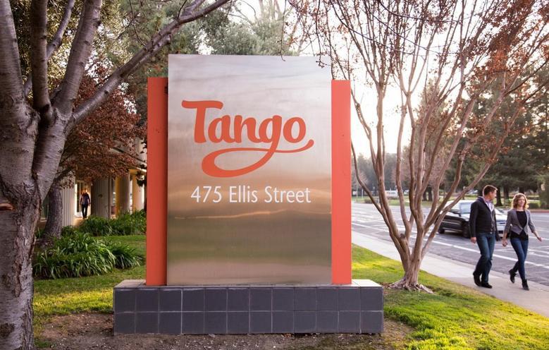 Tango headquarters are seen in Mountain View, California in an undated handout photo.  REUTERS/Handout via Tango