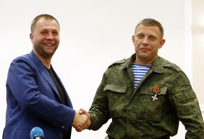 Ukraine rebel movement faces uncertain future