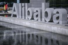La casa matriz de Alibaba en Hangzhou, China, abr 23 2014. La gerencia del gigante chino del comercio electrónico Alibaba Group Holding Ltd inició el lunes dos semanas promoción de su Oferta Pública Inicial de acciones (OPI), con una presentación a las fuerzas de ventas de sus seis bancos colocadores. REUTERS/Chance Chan