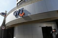 Sede da GVT em Curitiba. REUTERS/Rodolfo Buhrer (BRAZIL - Tags: BUSINESS TELECOMS SOCIETY)