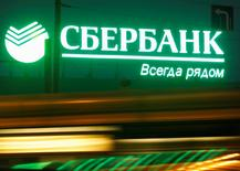 Логотип Сбербанка в Москве 12 ноября 2013 года. Крупнейший госбанк РФ Сбербанк обратился в суд Европейского союза с исковым заявлением об отмене санкций, введенных против банка.