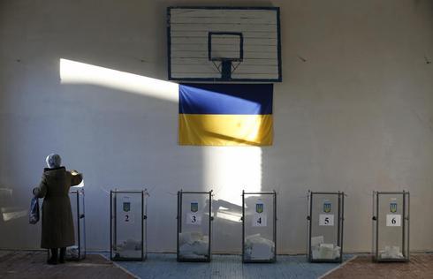 Ukraine votes