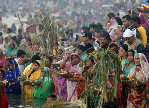 Chatt Puja