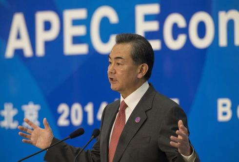 China says parties to Iran deal will 'eventually reach' agreement