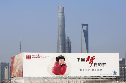 《福布斯》评出中国八大领先创新行业 Forbes