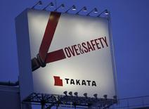 A billboard advertisement of Takata Corp is pictured in Tokyo in this September 17, 2014 file photo. REUTERS/Toru Hanai/Files