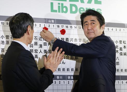 Japan votes