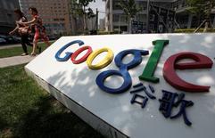 L'accès à Gmail, la messagerie de Google, était bloqué lundi en Chine, après des mois de perturbations qui pourraient être liées à la mise en place d'un nouveau pare-feu par les autorités de Pékin. /Photo d'archives/REUTERS/Jason Lee