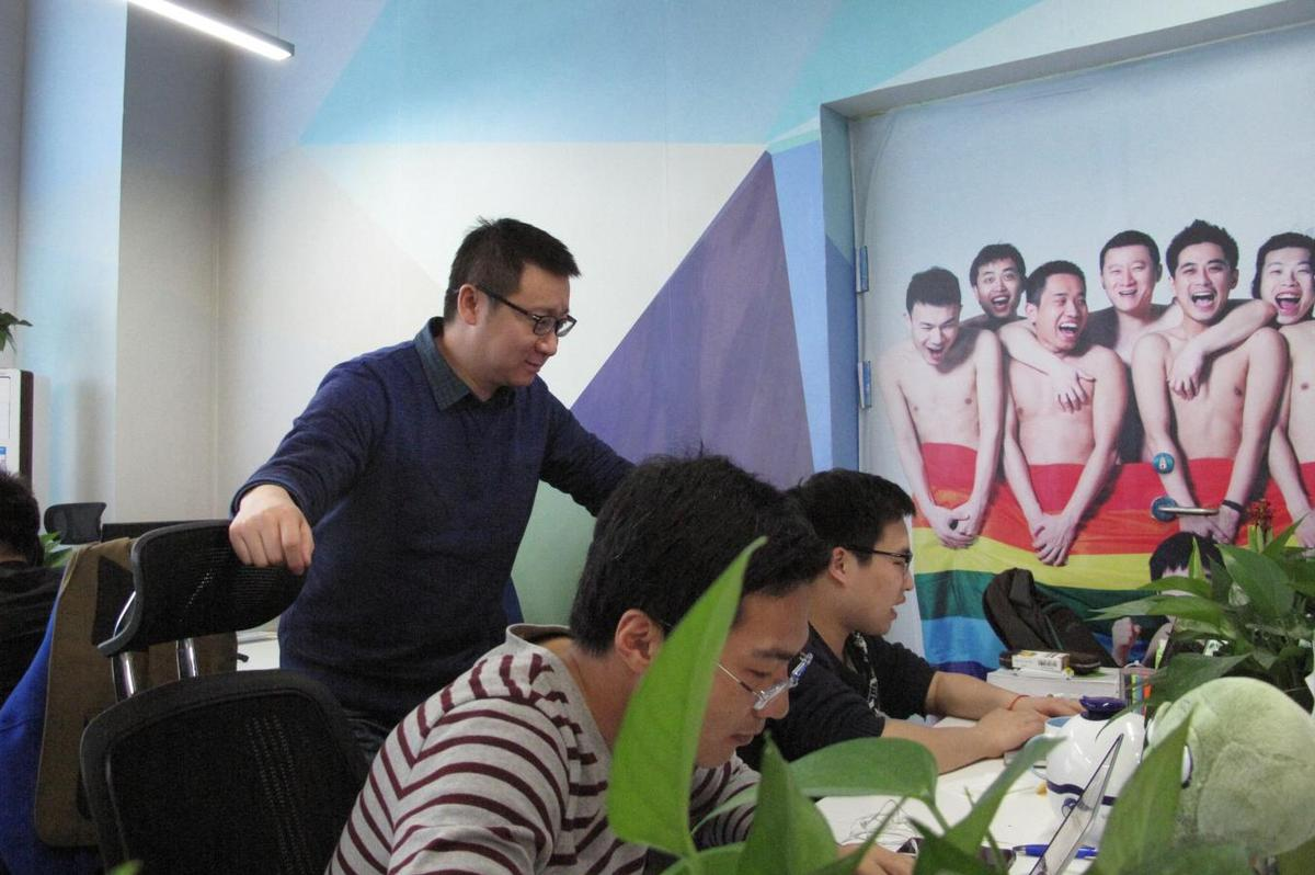 a dating app for gay men in China