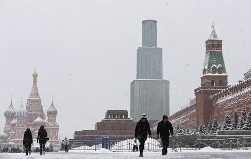 S&P downgrades Russia's sovereign credit rating to