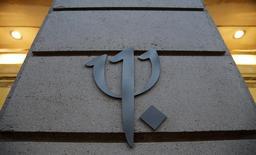 Club Méditerranée, à suivre jeudi à la Bourse de Paris. L'offre de rachat du chinois Fosun a recueilli 92,81% des actions du groupe français, selon un résultat provisoire publié mercredi par l'Autorité des marchés financiers. /Photo prise le 3 janvier 2015/REUTERS/Christian Hartmann