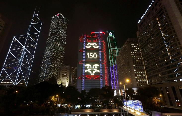 HSBC marks muted 150th birthday party with grain of rice sculptures