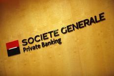Le ministère américain de la Justice a annoncé jeudi avoir conclu un accord avec quatre banques suisses leur évitant des poursuites pénales pour complicité d'évasion fiscale au profit de contribuables américains. Les établissements concernés sont Société Générale Private Banking (Lugano-Svizzera), filiale de la Société générale, MediBank, LBBW (Schweiz) et Scobag Privatbank. /Photo d'archives/REUTERS/Edgar Su