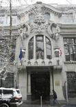 Вид на здание Нацбанка Грузии в Тбилиси 31 декабря 2008 года. Национальный банк Грузии в среду повысил ставку рефинансирования до 5,5 процента с прежних 5,0 процентов. REUTERS/David Mdzinarishvili