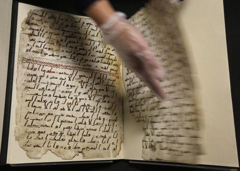 World's oldest Koran