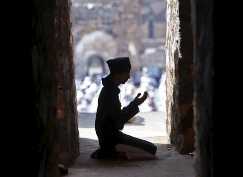 Eid: Feast of the Sacrifice