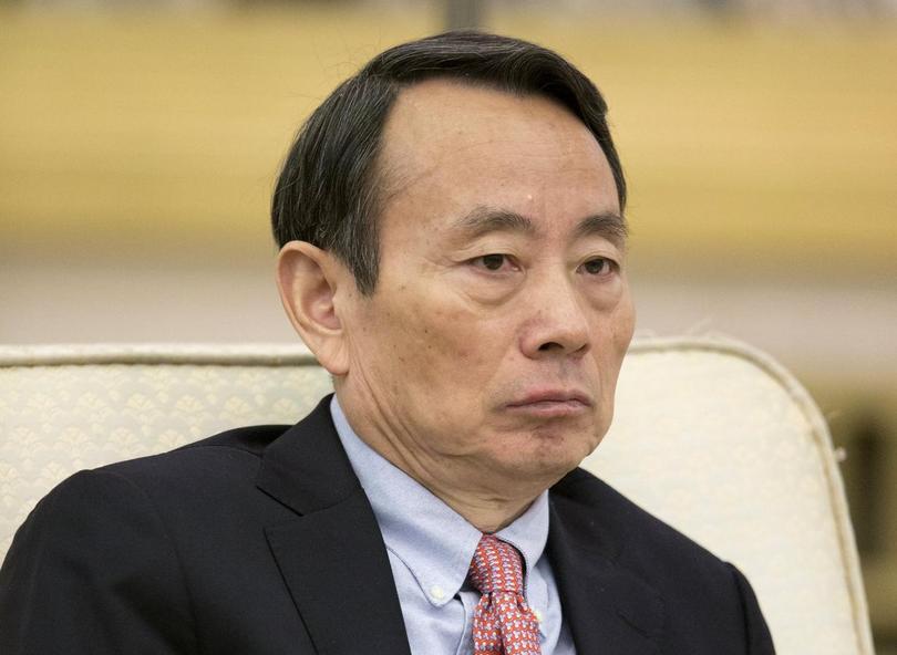 nation chinas sentencing - 810×592