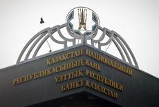 Здание Национального банка Казахстана в Алма-Ате. 25 января 2013 года. Национальный Банк решил минимизировать участие в валютном рынке страны с 5 ноября 2015 года в целях сохранения золотовалютных резервов Национального Банка и Национального Фонда, говорится в сообщении НБ. REUTERS/Shamil Zhumatov