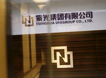 Tsinghua Unigroup logo is seen at its office in Beijing, China, November 15, 2015. REUTERS/Kim Kyung-Hoon