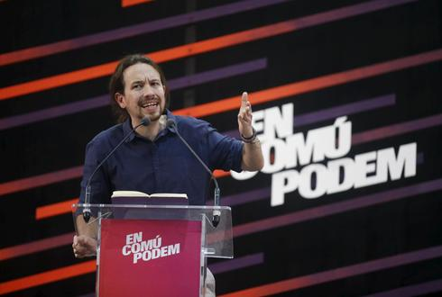 Spain's new parties gain ground ahead of election