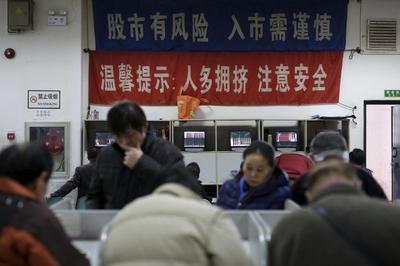 VORSCHAU-China bleibt für Dax das Zünglein an der Waage