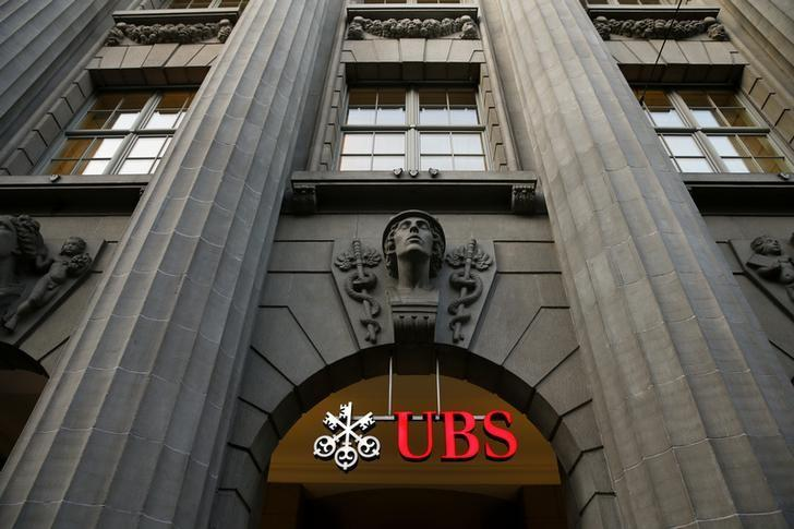UBS plans hiring spree for China wealth management team