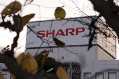 The logo of Sharp Corp is seen at Tochigi plant in Yaita, north of Tokyo, November 19, 2015.    REUTERS/Reiji Murai