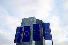 European Union (EU) flags fly in front of the European Central Bank (ECB) headquarters in Frankfurt, Germany, December 3, 2015. REUTERS/Ralph Orlowski