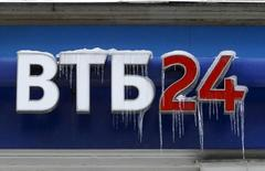 Логотип ВТБ 24 у входа в отделение банка в Москве. 27 февраля 2012 года. Просроченная задолженность в иностранной валюте по кредитам, предоставленным российскими банками, в январе подскочила на $2,4 миллиарда до $9,4 миллиарда, или на 200,7 миллиарда рублей до 710,2 миллиарда рублей, следует из данных ЦБР. REUTERS/Sergei Karpukhin/Files