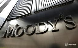 """La agencia Moody's rebajó el viernes la perspectiva de España a """"estable"""" desde """"positiva"""", aunque mantuvo su calificación en """"BAA2"""". En la imagen de archivo, la sede de Moody's enn Nueva York. REUTERS/Brendan McDermid"""