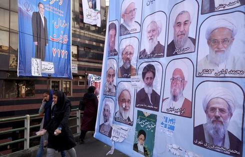 Top Iran reformist leads parliament race in Tehran - early results